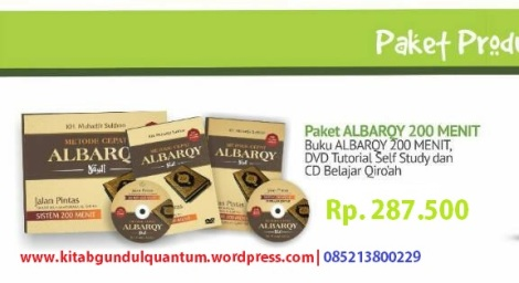 katalog Al Barqy 2017