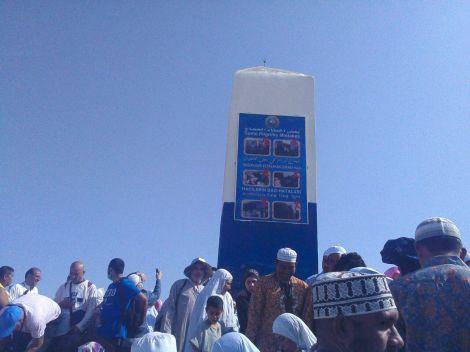 Jabal Rahmah-01